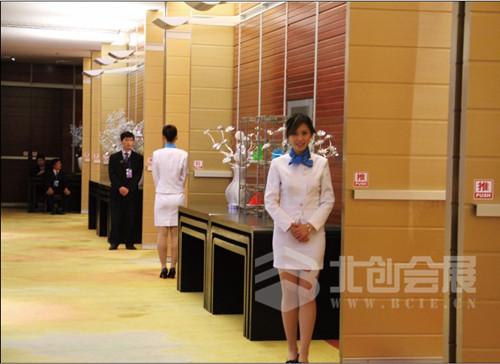 北创会务现场礼仪接待迎宾服务一角(5)&nbsp